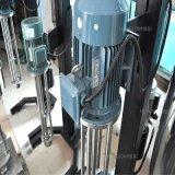 액체 세척 비누 샴푸를 위한 좋은 품질 탱크 교반기 믹서