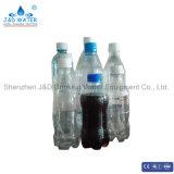 آليّة يكربن شراب زجاجة [فيلّينغ مشن] ([جند-60-50-15د])