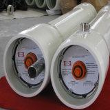 Boîtier de membrane de récipient à pression