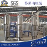 수생 식물 Disinfetion 시스템 Agua 처리