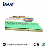 Qualidade superior de Vídeo LCD de 7 polegadas da brochura do Business/Dom/convite