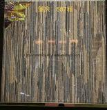 フォーシャンの美しい建築材料の床タイルの磁器の石のタイル
