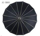 مصنع عالة - يجعل [بغدا] يشكّل مظلة