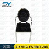 Brazo de la silla del restaurante de la silla del banquete de los muebles de Chiars que cena la silla