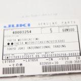 Juki 2050/2060 moteur Ts4631n2022e600 40003254 d'axe de thêta