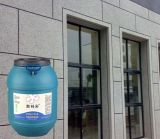 Migliore prezzo asiatico esterno della vernice di struttura della vernice della parete delle vernici