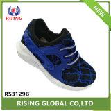 Comfort crianças sapatos de desporto Kids Athletic Equipamento