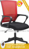 現代旋回装置のコンピュータのスタッフのWorksationの学校オフィスの椅子(HX-8N8221)