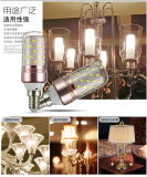 새로운 디자인 에너지 절약 E27 LED 가벼운 12W LED 전구