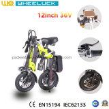 세륨 36V 12 인치 저가 소형 폴딩 전기 자전거