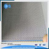 18X16mesh明白な織り方のガラス繊維のWindowsスクリーン