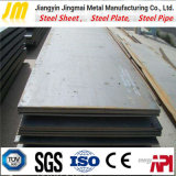 S355j0wp que resiste a la placa de acero que resiste al acero resistente a la corrosión
