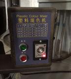 プラスチックのための自動縦のミキサーまたは混合機械