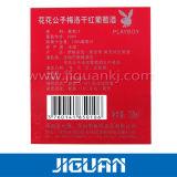광택 있는 아트지 /Coated 종이에 의하여 인쇄되는 접착성 라벨 인쇄 (DC-LAB017)