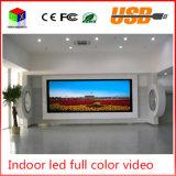 영상 고품질 P4 실내 큰 LED 패널 디스플레이 SMD /RGB/High 광도 또는 지원