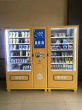 Het muntstuk stelde de Automaat van het Scherm van de Aanraking Voor Ingeblikte Voedsel en Drank in werking