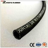 Резиновый шланг высокого давления SAE черный сварка гидравлического шланга