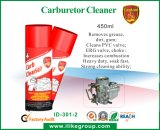brand Carburetor Choke Cleaner 경감