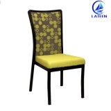 Mobiliário de alta qualidade visual de madeira Tecido confortável restaurante cadeira (LT-D011C)