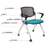 ランバーサポートが付いている新しい来る流行の中間の背部網の人間工学的のオフィスの回転の椅子