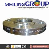 カスタマイズされたサイズはデザインとして合金鋼鉄フランジのリングを造った