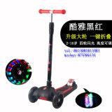 Rad-Kind-Roller des neues Produkt-faltbarer grosses Rad-Kind-Stoss-Roller-3
