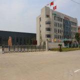 Продукция молокозавода делая линию завод по обработке (Шанхай Jimei)