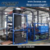 PLCシステムが付いているFocusun 10tonの管の製氷機