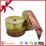 Сортированный цвет металлический и крен тесемки лака для украшения рождества