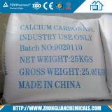 炭酸カルシウム98.5%のCaCO3、純白98%