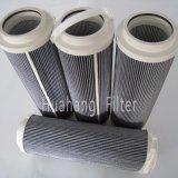 5 Microns d'éléments de filtre à huile Pall HC9404FKN13H