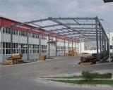 ضوء صنع فولاذ مدخل إطار الصين معدنة صناعيّة تخزين [بب] حظائر