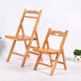 新しいデザイン折りたたみ椅子の子供の余暇の椅子の携帯用椅子Srt
