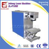 máquina de marcação a laser de fibra portátil em Materiais de aço inoxidável
