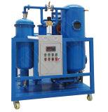 高品質の真空の無駄のタービン油純化器オイル水分離器