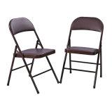 2017普及した木の安い価格のブロー形成のプラスチック折りたたみ椅子