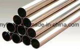 Tubo de cobre del níquel de CuNi70/30 C71500 para el cambiador de calor