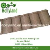 Каменная Coated стальная плитка толя (римский тип)