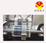 Riscaldatore industriale ad alta frequenza caldo della Bosnia IGBT (XG-60B)