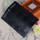 سيادة [فشيون] 12 قطعات بطاقة يحزم معدنة [هير كليب] ([ج1016])