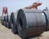 低価格の熱間圧延の炭素鋼のコイル