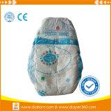 青いAdlのコア(dBの超静かに乾燥した赤ん坊のおむつ。 BD501)