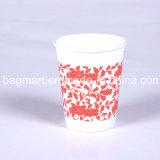 L'eau chaude tasse tasse/ /jetables en papier jetables pour la Coupe du café/thé/lait