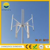 10kw 360Vの縦の風力発電機のVawtの風力の発電機