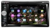 Сенсорный экран Android Автомобильный навигатор мультимедийная система 2 DIN всеобщей Android Car DVD плеер