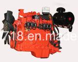 двигатель внутреннего сгорания 4-Stroke B5.9g-G100 Cummins естественный /Diesel
