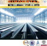 Prezzo standard del fascio dell'acciaio H del carbonio laminato a caldo Ss400