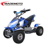 Novo 49cc ATV, o melhor presente para as crianças