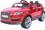1452001 RC для автомобилей Audi Q7 езды на машине из четырех колес детский электромобиль зарядка аккумуляторной батареи с пульта дистанционного управления Toy Car малыша младенцев, которые могут сидеть креста