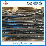 Flexible hydraulique haute pression du fil en acier flexible tressé